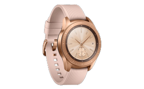 Smartwatch-Samsung---Galaxy-Watch-42mm-Bluetooth-Rose-Gold-1.png